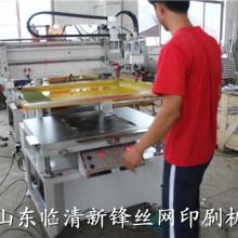供应平面丝印机 精密丝网印刷机 半自动丝印机 升降式丝印机批发