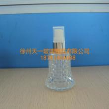 供应香水瓶,带喷头,香水瓶生产厂家徐州永昌玻璃瓶厂批发
