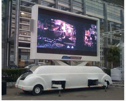 供应山西户外电子屏广告车价格