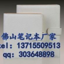 供应活页笔记本印刷厂