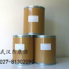 供应羧甲基淀粉钠