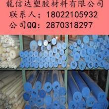 供应PA尼龙塑胶制品