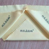 深圳鑫澜佳厂家供应柔软耐用眼镜布