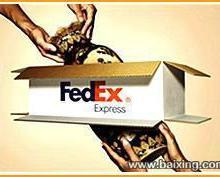 供应义乌国际快递至泰国菲律宾内置电池产品,时效好,价格优咨询电话批发