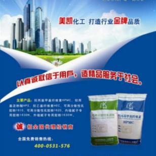 安徽省羟丙基甲基纤维素图片