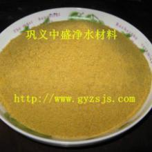 供应高效聚合氯化铝