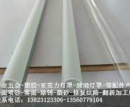 深圳市福永亚克力喷沙加工厂图片