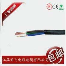 供应符合澳洲标准多芯安防警报电线