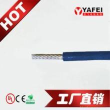 供应UL3239硅胶线-22AWG连接导线