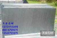 供应青石板材保质供应,青石板材厂家直销