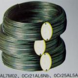 供应 铁铬铝电热丝,耐高温铁铬铝电热丝,铁铬铝电热丝优质供应商