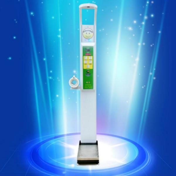 供应测量身高体重血压的身高体重测量仪