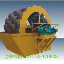 供应杭州金峰制砂机XS系列洗砂机|砂石筛选|功率11KW|型号XS2045图片