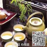 苏州东山碧螺春双11狂欢节图片
