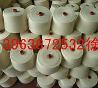 供应气流纺纯棉纱16支