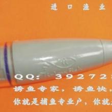 供应SUSAN广州恒有渔业用具有限公司