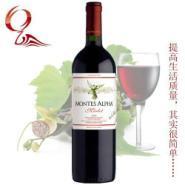 智利蒙特斯欧法梅洛干红葡萄酒图片