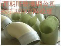 环氧阻燃图片/环氧阻燃样板图 (2)