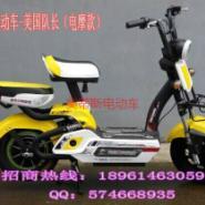 天津电动车厂家图片