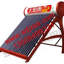 供应太阳雨太阳能-龙系列
