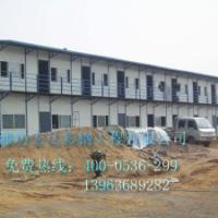 供应日照彩钢活动房框架材料防火材料
