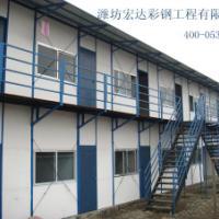 供应烟台彩钢框架板房材料厂家13963689282