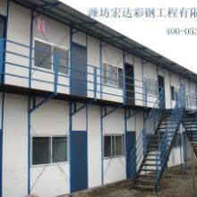 供应潍坊双层雅致活动房钢构框架材料批发13963689282批发