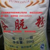 供应食品级小麦蛋白粉面筋粉