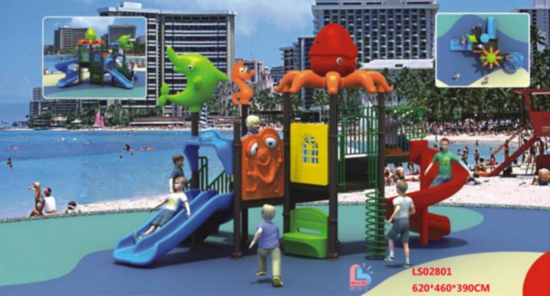 供应大型户外塑料组合滑梯小区儿童乐园