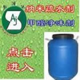 供应疏水剂