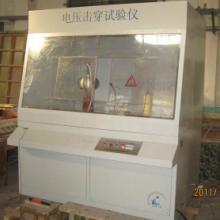 绝缘材料的耐电压击穿试验设备150KV,哪里有仪器仪表试验机,北京耐电压击穿设备报价,计算机控制电压击穿试验仪(进口配置批发