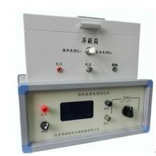 供应绝缘材料的直流电阻电导试验仪厂家,上海绝缘材料的直流电阻电导试验批发