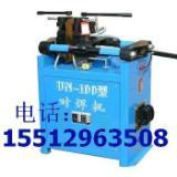 供应钢筋碰焊机_钢筋碰焊机价格_钢筋碰焊机批发/采购