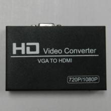 供应深圳厂家VGA转HDMI转换器批发