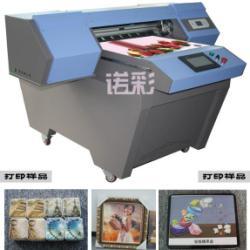 供應廣州哪家的萬能打印機質量好