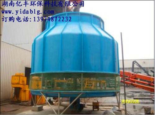 供应邵阳玻璃钢凉水塔/工业冷却塔/空调用冷水塔
