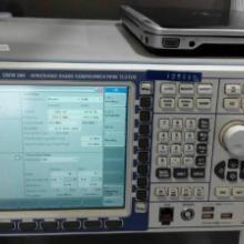 供应RSCMW500无线通信测试仪