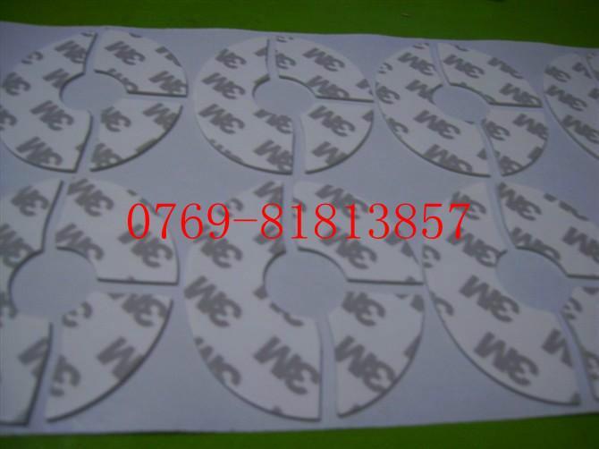 供应北京3M胶垫