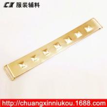 供应用于箱包服饰五金的厂家货源直销批发长方形金属铁片批发