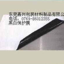 供应PET保护膜生产厂家直销/PET保护膜批发商