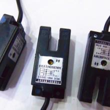 槽型光电开关 U型光电开关图片