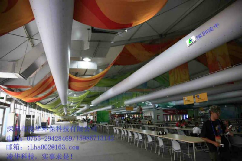 空调专用风管图片/空调专用风管样板图 (3)