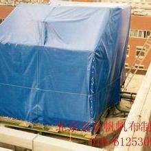 供应北京防尘罩/设备罩/拒马罩加工87883587批发