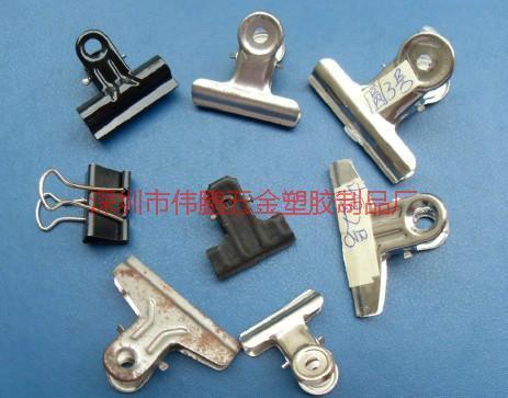 供应朝阳哪里有窗帘夹加工厂-首选北京窗帘夹生产厂家
