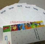 天津杜邦干燥剂包装纸图片