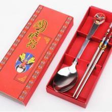 供应脸谱勺子筷子商务礼品不锈钢餐具套批发