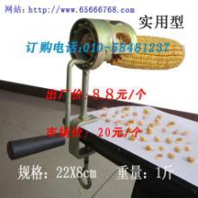 农家必备的工具万家源玉米脱粒机、小型玉米脱粒机
