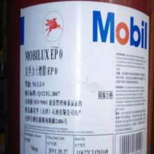 供应工业润滑脂,美孚力士EP1工业润滑脂代理,美孚工业润滑脂价格