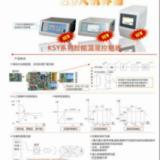 傻瓜操作式KSY-E   KSY-P电炉功率调节可控硅器