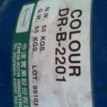 供应酸性黑染料回收